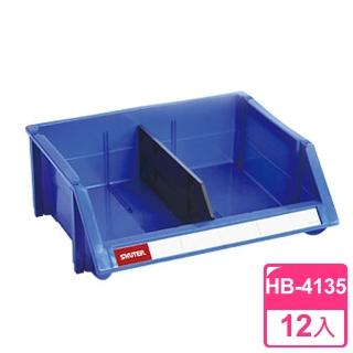 【SHUTER 樹德】耐衝擊分類盒(耐衝整理盒)(附隔片)HB-4135 12入