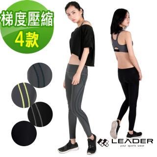 【LEADER】TN-363 高穩定壓縮運動長褲 九分褲 女款(3款任選)