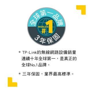 【TP-LINK】TL-WR840N 300Mbps wifi無線網路寬頻路由器(分享器)