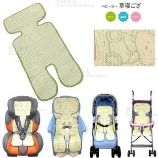 【kiret】涼墊嬰兒推車涼蓆汽座多功能草蓆 2入(涼墊、推車涼蓆、草蓆)