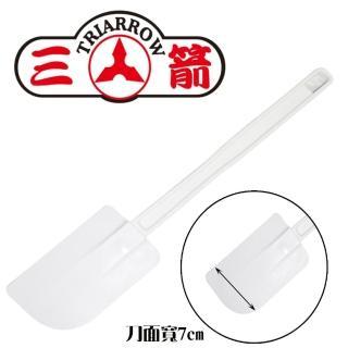 【三箭牌】大-抗菌刮刀42CM(HS-420)