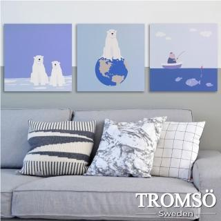 【TROMSO】時尚無框畫/悠遊北極熊(三幅一組無框畫40X40CM)