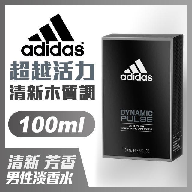 【adidas愛迪達】男用淡香水-青春活力(100ml)