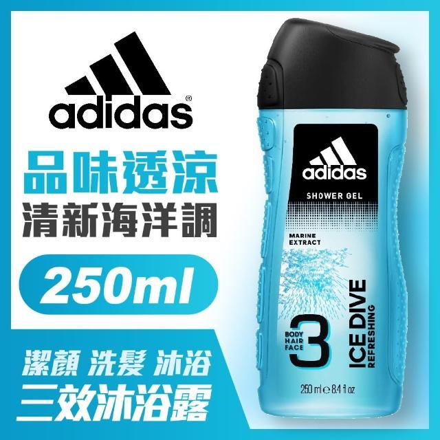 【adidas愛迪達】男用三效潔顏洗髮沐浴露-品味透涼(250ml)