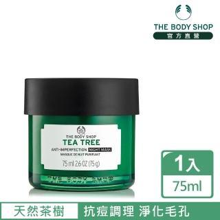 【THE BODY SHOP】茶樹抗瑕淨膚晚安凍膜(75ML)