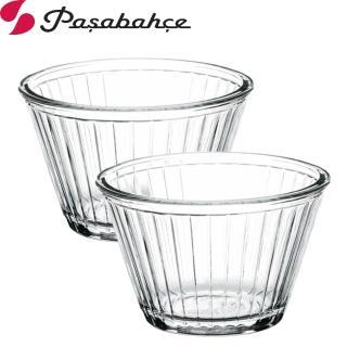 【土耳其Pasabahce】精緻強化玻璃奶酪碗(2入組)