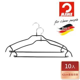 【德國MAWA】時尚都會套裝衣架42cm(黑色 /10入#4132B)