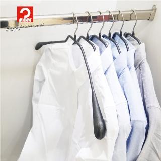 【德國MAWA】時尚都會外套衣架46cm(黑色 /5入 #4421B)