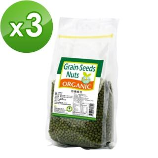 【康健生機】有機綠豆(500g)x3包