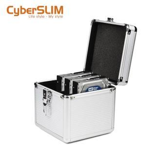 【CyberSLIM】鋁殼硬碟保險箱 防震 防水 可放2.5吋 2個 和3.5吋4個