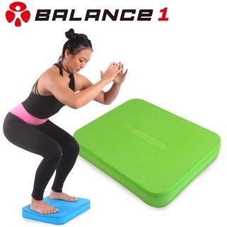 【BALANCE 1】核心健身平衡墊(三色可選)