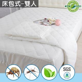 【法國防蹣防蚊技術】雙5尺-床包式保潔墊(Greenfirst系列-速達)