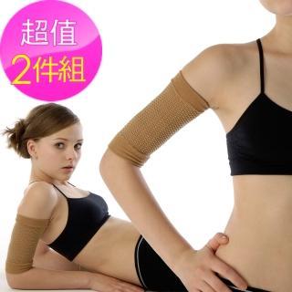 【富立金】300丹唐辛子魔力束手臂-2件組(塑手臂)