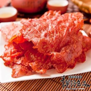 【千翔肉乾】原味豬肉紙60g(辦公室必備越嚼越好吃)
