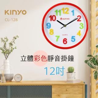 【KINYO】立體彩字靜音掛鐘(CL-128)