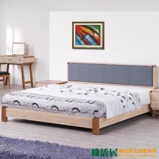 【綠活居】麥味登  環保6尺機能皮革雙人加大三件式床台組合(床頭片+床底+天絲抗菌獨立筒床墊)