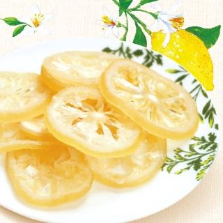【惠香】蜜檸檬60g(香檸片檸檬片香水果乾天然薄片蜜餞)