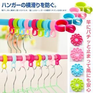 【kiret】曬衣架專用防風扣-超值30入(晾衣服 防風環)