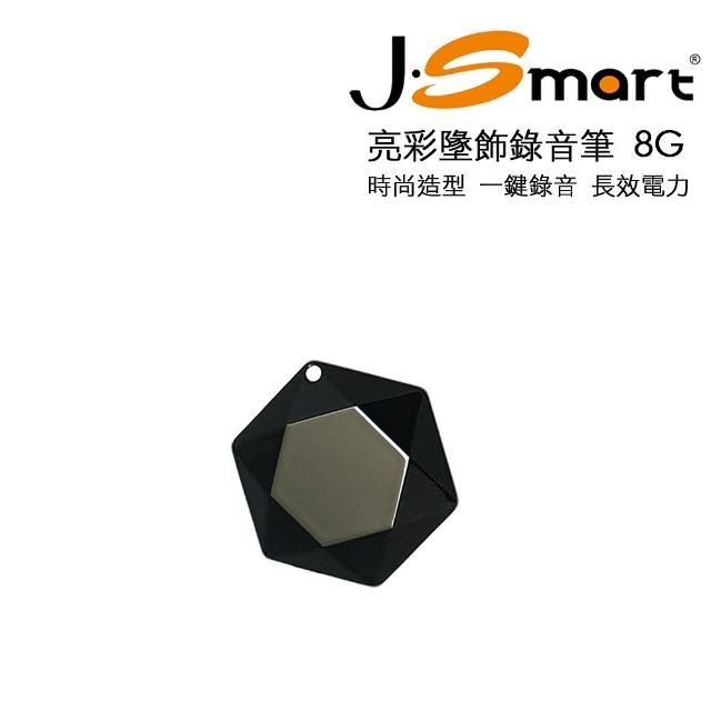 【J-SMART】亮彩墜飾錄音筆 8G(黑色)