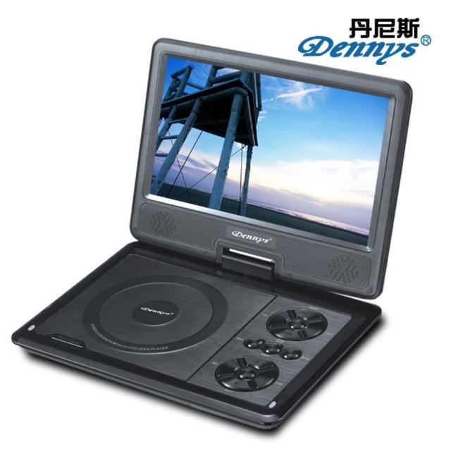 7. Dennys 行動DVD播放器 DVD-980/9吋