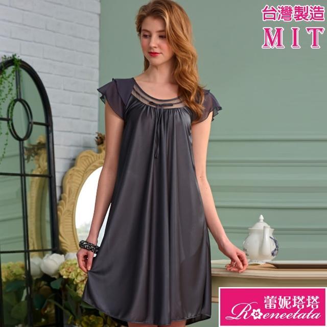 【蕾妮塔塔】彈性珍珠絲質 居家連身睡衣 台灣製造(95001深灰色 柔軟觸感)