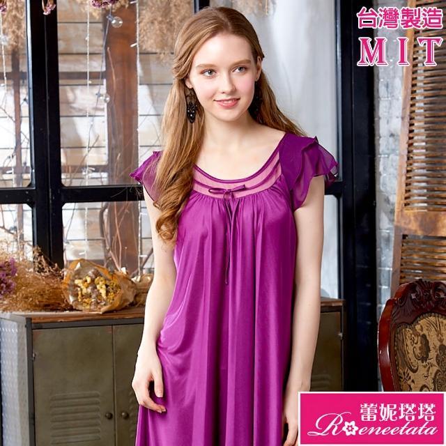 【蕾妮塔塔】彈性珍珠絲質 居家連身睡衣 台灣製造(95001葡萄紫 柔軟觸感)