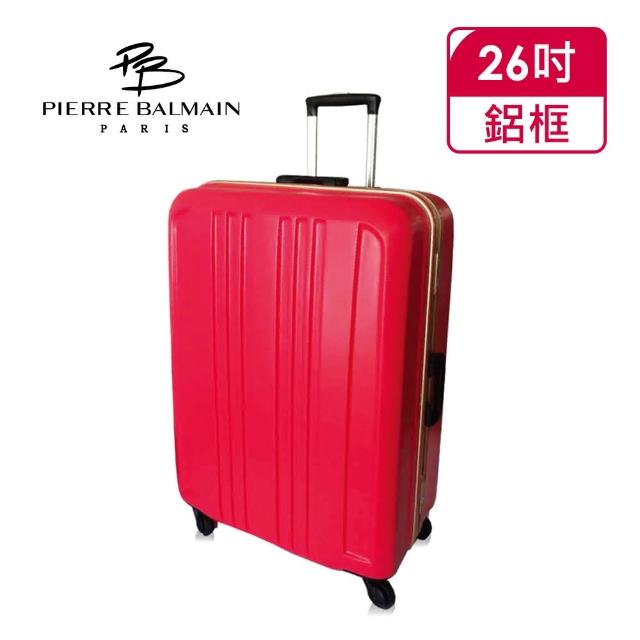 【PB皮爾帕門】26吋超輕量鋁鎂框日本輪行李箱(100%PC系列)