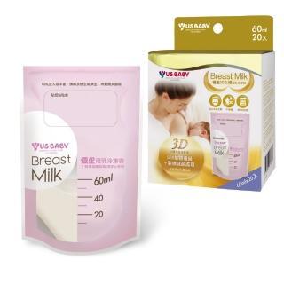 優生3D立體母乳冷凍袋60ml/20入
