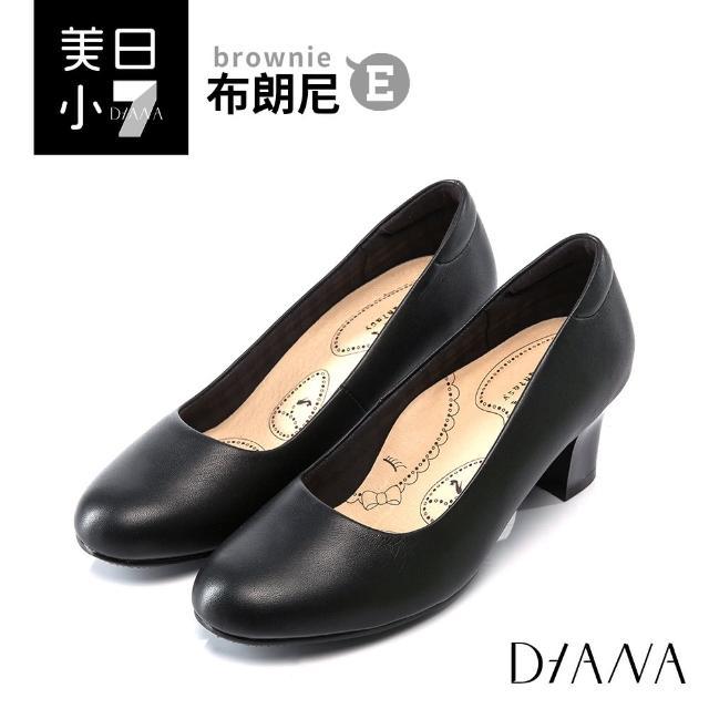 【DIANA】漫步雲端布朗尼F款--輕彈舒適OL制鞋(黑)