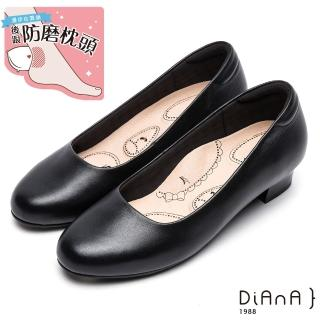 【DIANA】漫步雲端布朗尼C款--輕彈舒適OL制鞋(黑)/