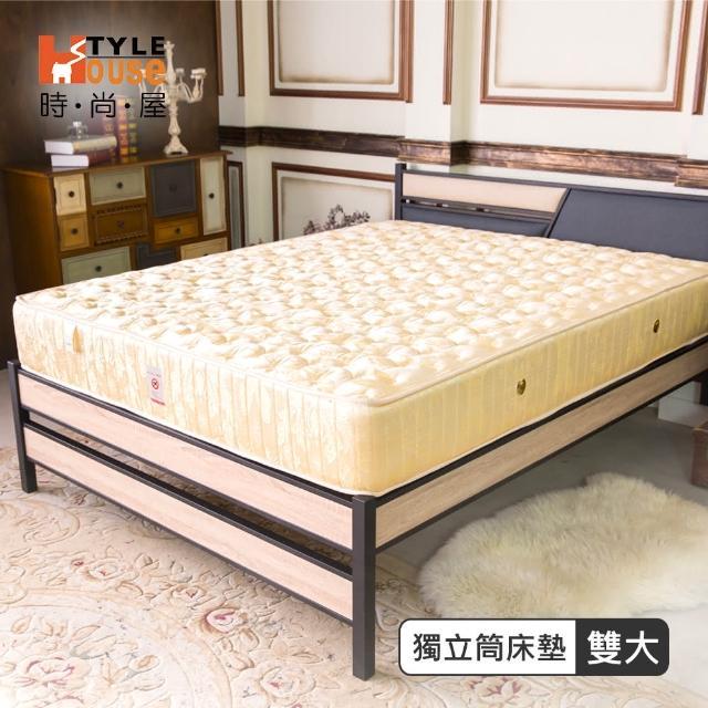 【時尚屋】凡斯獨立筒彈簧6尺加大雙人床墊 BD7-03-6(台灣製 免組裝 免運費)