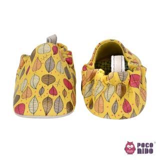 【POCONIDO】英國手工嬰兒鞋(秋葉-黃)