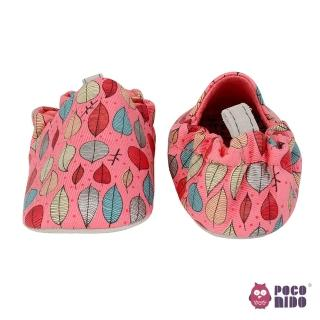 【POCONIDO】英國手工嬰兒鞋(秋葉-紅)