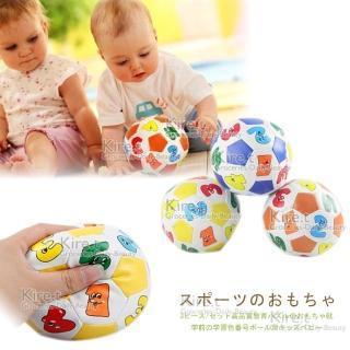 【kiret】超值2入 早教 抓握 軟皮球-布球 小皮球 嬰兒 幼童(足球 玩具 球 寶寶)