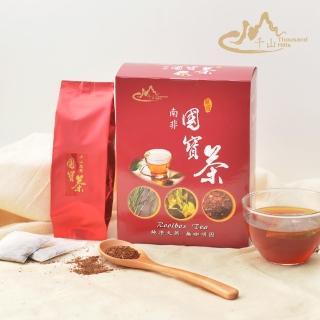 【千山茶品】南非國寶茶 60入- 家庭號