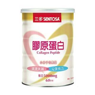 【三多】膠原蛋白(300g/罐)