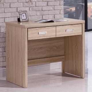 【顛覆設計】佳迪辛3尺橡木色雙抽書桌