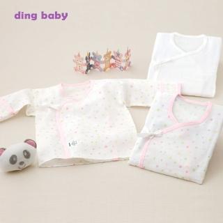 【ding baby】點點純棉反摺袖紗布肚衣3入組-粉/台灣製新生兒嬰兒寶寶用品