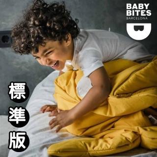 【BabyBites 鯊魚咬一口】西班牙製-純棉兒童多功能睡袋-芥末黃(兒童標準版)