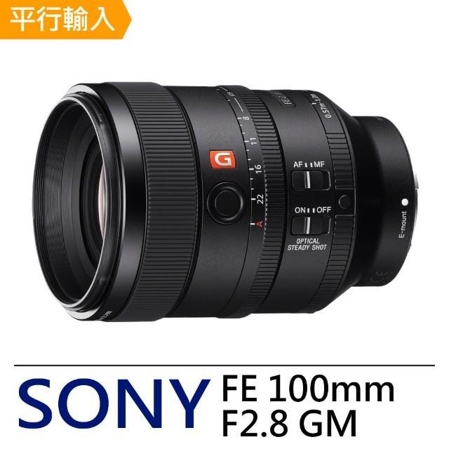 【SONY】FE 100mm f2.8 GM 鏡頭(平輸)