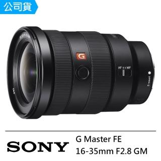 【SONY】G Master FE 16-35mm F2.8 GM(公司貨)