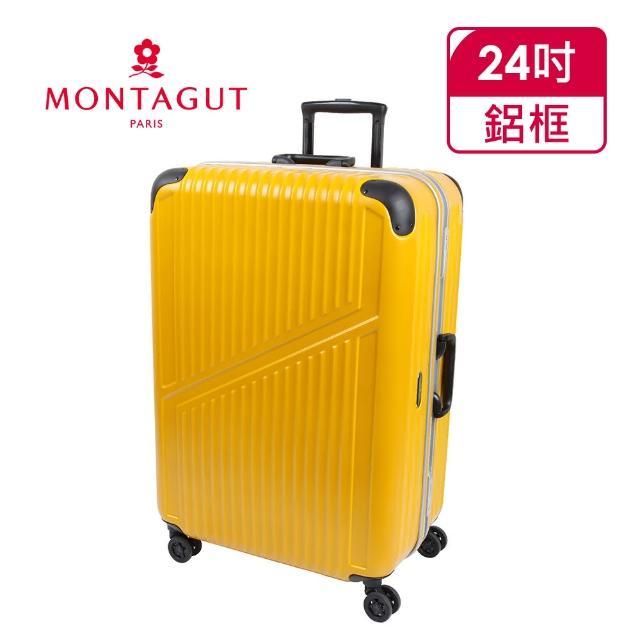 【MONTAGUT夢特嬌】24吋超輕量鋁鎂框日本雙輪行李箱(100%PC系列)