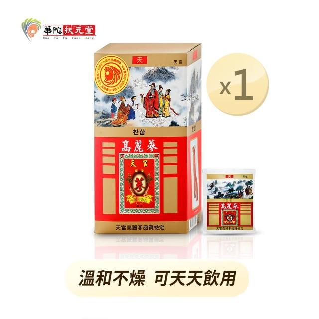 【華陀扶元堂】天官東洋蔘沖泡茶包1盒(35包/盒)
