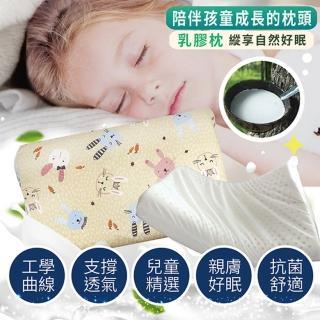 【Victoria】兒童工學型天然乳膠枕(花色多款隨機出貨)