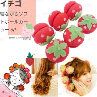 【kiret】神奇草莓海綿捲髮球睡眠捲髮球 12入(睡眠捲髮球 夜晚髮捲 捲髮髮捲 海綿球)