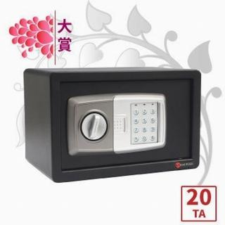 【TRENY】大賞 電子式保險箱-黑 HD-20TA(兩年保固)