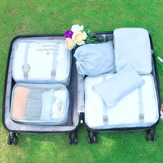 【JIDA】三防內插扣超手感旅行收納6件套組(4色)