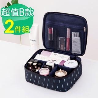【JIDA】300D小清新加厚防震防潑水旅行化妝收納包/B款(二入組)