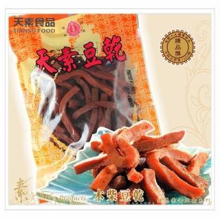 【天素】木柴豆乾 300g(純素)