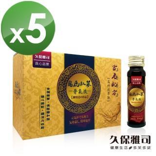 【久保雅司】龜鹿紅蔘骨氣液(5盒)